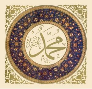 kaligrafimuhammadsaw